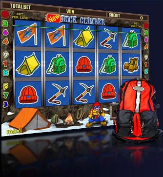 Игровые автоматы мега джек гаминатор игровые автоматы мартышки играть бесплатно